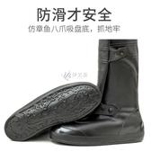 雨鞋套 雨鞋男防水高筒鞋套雨天外穿防滑加厚情侶橡膠雨靴耐磨雨鞋套男夏 京都3C