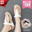 小花夾腳休閒防水拖鞋【K1701W】黑 / 白 / 粉