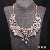歐美奢華項鍊 彩色水晶寶石短鎖骨項鍊夸張時尚晚宴禮服女配飾品 DN20819【旅行者】