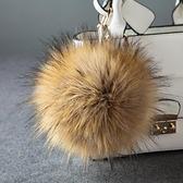 吊飾 可愛大仿狐貍毛掛件皮草包包掛件鑰匙扣掛飾毛毛球