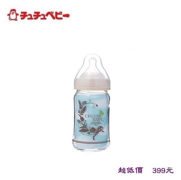 *美馨兒* 日本ChuChu啾啾-純淨典雅寬口玻璃奶瓶-160mlX1支 399元