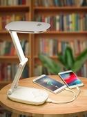 LED臺燈護眼書桌大學生充電寶兩用大容量宿舍小學生可折疊女