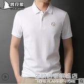 純棉半袖2021年夏季新款男士純白POLO衫t恤短袖冰絲光棉上衣體桖 名購新品