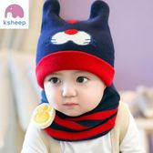 嬰兒帽子0-3-6-12個月男女童帽寶寶帽子1-2歲春秋冬季保暖毛線帽【交換禮物】