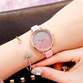 女士手錶 簡約氣質韓版時尚潮流學生大氣ins風森系學院風休閒電子錶 3色