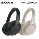SONY 索尼 WH-1000XM4 無線藍牙降噪耳罩式耳機 公司貨