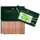 《享亮商城》112136 PITT粉彩色鉛筆高級 36色