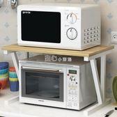 微波爐架雙層家用廚房置物架子2層收納架不銹鋼多層烤箱落地架子   走心小賣場YYP