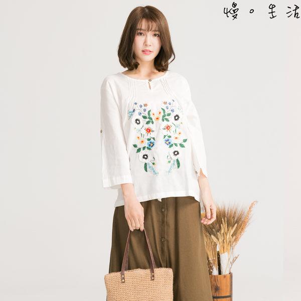 對稱繡花摺線寬上衣(白色)-F【慢。生活】