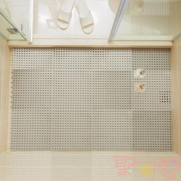 浴室防滑墊洗澡隔水墊家用防摔拼接鏤空墊子【聚可愛】