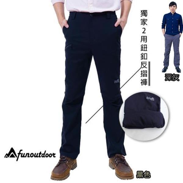 【南紡購物中心】【戶外趣】耐磨防潑水彈性防曬長褲