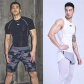 OMG正韓春夏新款無縫緊身無袖運動背心速干健身衣男運動T恤跑步