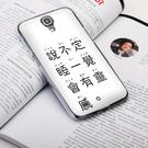 Samsung Galaxy J N075T 手機殼 軟殼 保護套 文青 靈感