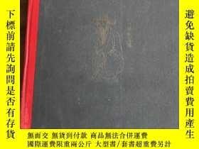二手書博民逛書店【罕見在國內、全國包 、1-3天收到】Tu Fu: Wanderer and Ministrel Under Mo