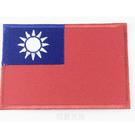 【收藏天地】國旗系列*國旗燙布貼 ∕  文創 送禮  裝飾 禮品
