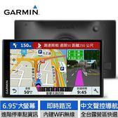 Garmin DriveSmart 61 行旅領航家 (不含行車記錄器)【原價:8990▼現省1000元】