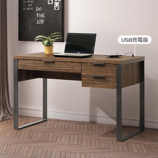 【森可家居】雅博德4尺書桌 10JX527-5 工作桌 工業風 MIT台灣製造