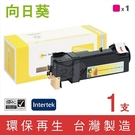 向日葵 for Fuji Xerox CT201634 紅色環保碳粉匣/適用 DocuPrint CM305df / CP305d