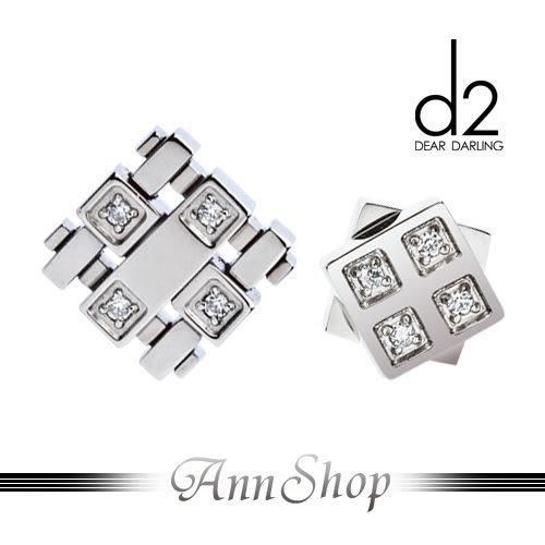 【愛次方d2‧時尚方墜白鋼耳環】【一對】方格鋯石銀飾禮品