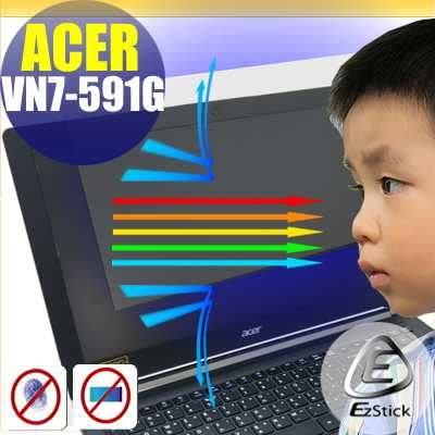 【EZstick抗藍光】ACER Aspire V15 VN7-591G 系列 防藍光護眼螢幕貼 靜電吸附 (可選鏡面或霧面)