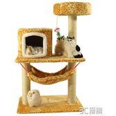 貓跳台貓抓柱貓跳台貓跳台實木貓跳台貓窩貓樹貓跳台貓抓板 3C優購igo