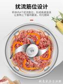 絞肉機漢佳歐斯絞肉機家用電動不銹鋼攪拌碎餡菜打蒜蓉小型多功能料理機WD 創意家居生活館
