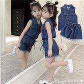 女童套裝2021新款夏裝洋氣韓版時尚兒童裝時髦牛仔短褲兩件套衣 快速出貨