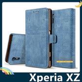 SONY Xperia XZs/XZ G8232 透氣網孔保護套 商務側翻皮套 復古磨砂類皮紋 支架 插卡 錢夾 手機套 手機殼