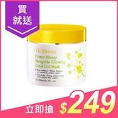 Dr.Douxi 朵璽 花晶靈金盞花璀璨花瓣膜250ml【小三美日】$490