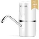 上水器 拜杰純凈水桶 桶裝水抽水器 自動壓水器 家用無線電動充電抽水器 宜品
