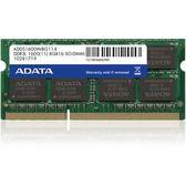 【新風尚潮流】威剛筆記型記憶體 8G DDR3-1600 穩定性高 1.35V 終保 ADDS1600W8G11-R