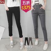 【五折價$375】糖罐子車線雙層口袋純色素面縮腰長褲→預購(S-L)【KK6355】