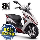 [買機車抽平板]新G6 150 ABS 送BKS1藍芽耳機 丟車賠車險 可汰舊換新4000(SR30GJ)光陽