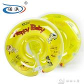 大號水泡 嬰兒游泳圈 寶寶泳圈 頸圈 黃色脖子圈 安全可靠 娜娜小屋