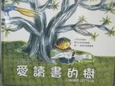 【書寶二手書T8/少年童書_QHG】愛讀書的樹_王美慧, 迪地耶雷非