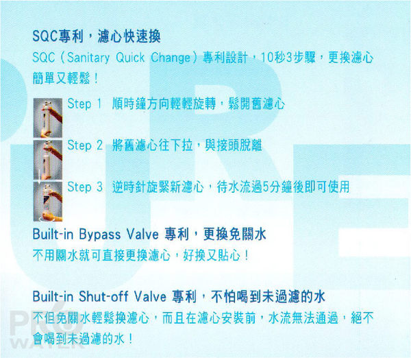 【水達人】3M  Filtrete 極淨便捷系列S004淨水器+專用濾心3入(3US-F004-5)