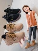 兒童馬丁靴女童靴子英倫風秋冬新款男童二棉鞋子公主洋氣短靴交換禮物
