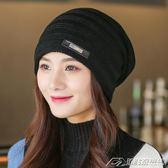 棉帽子女冬季毛線帽韓版時尚百搭包頭帽加厚保暖潮女士針織帽  潮流前線