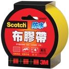 3M 2048Y 防水布膠帶 黃色 48mmX15Yd