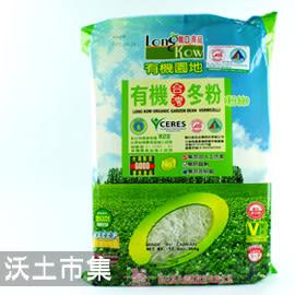 【龍口】有機台灣冬粉(純素)-SGS檢測合格 無添順丁烯二酸