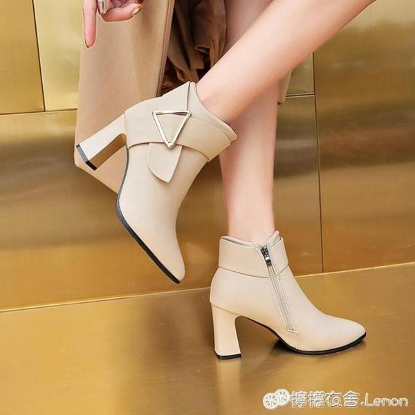 短靴女高跟春秋單靴秋冬新款尖頭粗跟切爾西裸靴女網紅瘦瘦靴 雙十一全館免運