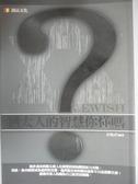 【書寶二手書T6/心理_LGT】猶太人的智慧你懂嗎?_京也君