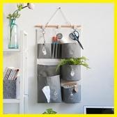瓣瓣棉麻布藝收納掛袋防水大號儲物袋多層掛墻置物袋門後壁掛 居享優品