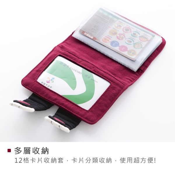 Kiro貓‧小黑貓卡片包/卡套/證件夾/票卡收納包【820001】