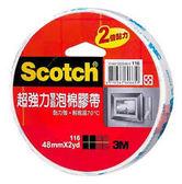 ~亮點OA 文具館~3M Scotch 116 48mm ×3y 超強力雙面泡棉膠帶雙面膠