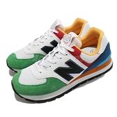 New Balance 休閒鞋 574D Rugged 男鞋 女鞋 藍 白 綠 574 NB【ACS】 ML574DRMD