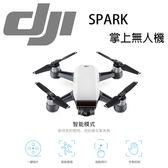 ◎相機專家◎ DJI 大疆 SPARK 曉 全能套裝 掌上無人機 自動跟隨 空拍機 公司貨