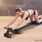 彈力繩 腹肌輪健身器材家用彈力拉繩運動減肚子瘦腰部多功能訓練套裝女男