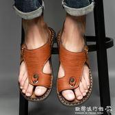 男士涼鞋青年韓版夾腳涼拖鞋兩用軟底休閒皮涼鞋男  『歐韓流行館』