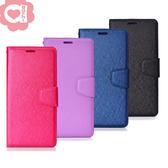 Samsung Galaxy Note 10+ (6.8吋)月詩蠶絲紋時尚皮套 多層次插卡功能 側掀磁扣手機殼/保護套 多色可選